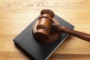 צו חיפוש באישור בית המשפט